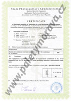 Certificate of functional capability of equipment for wood packaging material treatment